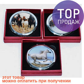 Символ года ЗРН15 / Косметические зеркальца