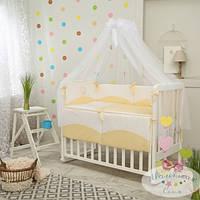 Балдахин на детскую кроватку  Tutti цвет желтый