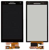 Дисплей (экран) для Sony LT26i Xperia S, LT26ii Xperia SL + с сенсором (тачскрином) черный