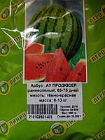 Семена  Арбуза 0,5 кг сорт Аю Продюссер