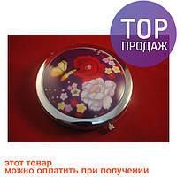 Косметическое зеркало 1070-1, сувенир для дамы / Косметические зеркальца