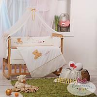 Балдахин на детскую кроватку  Детские мечты цвет my mammy золотистый
