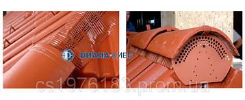 Расходные материалы Polytuil - Вентиляция конька BWK, красный (Вентиляция)