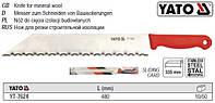 Нож для строительной изоляции l=480 мм YT-7624