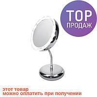 Зеркало косметическое Adler AD 2159 LED 3x zoom / Косметические зеркальца