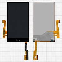 Дисплей (экран) для HTC One M8 /One M8 Dual Sim/One M8e + с сенсором (тачскрином) черный