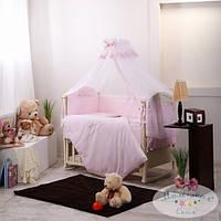 Защита   на молнии 35 см и простыня Golden Baby цвет нежно-розовый