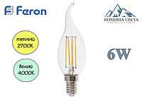 Светодиодная лампа свеча на ветру 6W Feron LB-159 230V E14