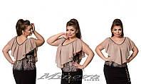 Блуза леопардового принта с воланами  батал