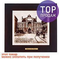 """Картина Одесса 1794 """"Оперный Театр"""" (28x28) см / Интерьерные аксессуары"""
