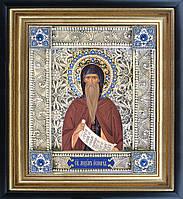 Святой преподобный Максим исповедник скань икона