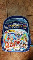 Рюкзак школьный для мальчика транформа размер 40х30х10