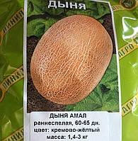 Семена Дыни 1кг сорт Амал