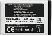 Аккумулятор Samsung X200 X150, X160, X210, X300, X500, X510, X520 / AB463446BU (800 mAh) Оригинал