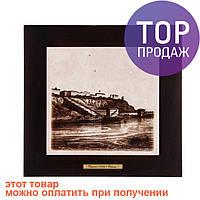 """Картина Одесса 1794 """"Вид на город с моря"""" (28x28) см / Интерьерные аксессуары"""
