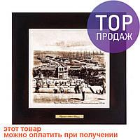 """Картина Одесса 1794 """"Морской порт"""" (28x28) см / Интерьерные аксессуары"""