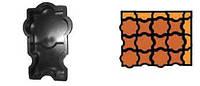 Формы для тротуарной плитки «Шахерезада» заказ от 50 штук