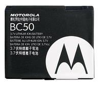 Аккумулятор (Батарея) Motorola K1/L2/L6/V8/Z3/Z6 BC50 (700 mAh)
