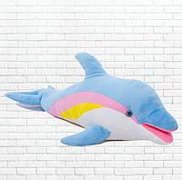 Детская мягкая игрушка Дельфин,голубой