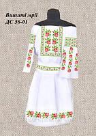 Детская заготовка на платье