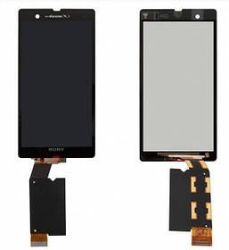 Дисплей (экран) для Sony C6602 Xperia Z L36h/C6603 L36i/C6606 L36a + с сенсором (тачскрином) черный Оригинал