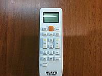 Пульт для кондиционера К-SA1089 Universal