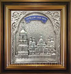 Софийский собор плакетка
