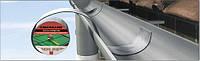 Самоклеющая лента герметик Никобенд для ремонта водосточных систем