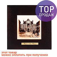 """Картина Одесса 1794 """"Оперный Театр"""" (18x18) см / Интерьерные аксессуары"""
