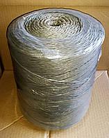 Шпагат полипропиленовый упаковочный 2500 TEX