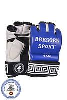 Боксерские перчатки Berserk