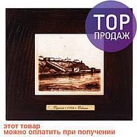 """Картина Одесса 1794 """"Вид на город с моря"""" (18x18) см / Интерьерные аксессуары"""