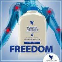 Форевер Свобода (движения суставов )