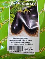 Семена Баклажана сорт Алмаз 0,5 кг.