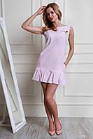 Нежно-розовое платье с воланом по низу Размеры: 44,46,48,50