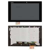 Дисплей (экран) для Sony Xperia Tablet Z с сенсором (тачскрином) черный