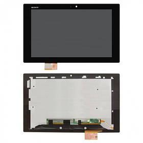 Экран (дисплей) для планшета Sony Xperia Tablet Z SGP311 с сенсором (тачскрином) черный