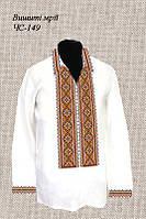 Мужская заготовка сорочки ЧС-149