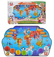 Детский планшет -  кругосветное путешествие.