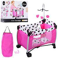 Манеж D-90642 для куклы, 52,5-32-39,5, подвеска, одеяло, подушка, 2 колеса, в коробке 39-32-14 см