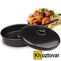 Сковорода Tigaia Magica Dry Cooker  | Драй Кукер 26 см