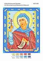 """Схема для частичной вышивки бисером 15х12 см  """"Св. Великомученица Маргарита (Марина)"""""""
