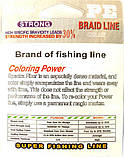 Шнур для рыбалки Kaida Braid Line сечение 0,10, 110м, фото 3