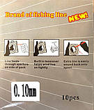 Шнур для рыбалки Kaida Braid Line сечение 0,10, 110м, фото 2
