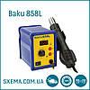 Паяльная станция Baku 858L термофен для пайки 700W пайка SMD, BGA, QFP