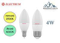 Светодиодная лампа Electrum 4W C37 LC-10