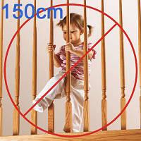 Reer Защитная пленка на балясину от детей 150*90 см.