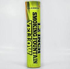 Цветной дым ЖЕЛТЫЙ (60 сек)