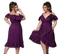 Однотонное батальное платье средней длины с декольте и открытыми плечами, фото 1