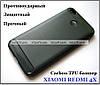 Темный синий противоударный чехол бампер Xiaomi Redmi 4X Carbon TPU мягкий